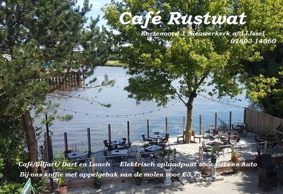 cafe-rustwat